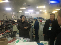 Anqing Economic And Statistics Technology Commission Wei Qing E To Our Factory Inspection